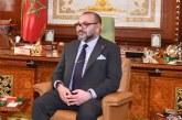 SM le Roi adresse un message aux participants aux premières Assises nationales du Développement humain