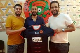 Tarik Sektioui nouvel entraîneur de la Renaissance sportive de Berkane