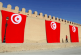 Début de la campagne électorale des législatives en Tunisie, prévues le 6 octobre