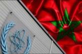 Le Maroc élu à Vienne vice-président de la 63è Conférence générale de l'AIEA