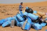 Incinération de près de 2 tonnes de chira à Laâyoune