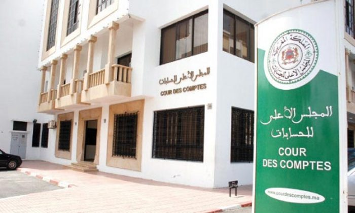 Plan Halieutis: les griefs de la Cour des comptes