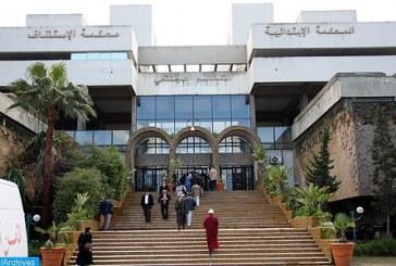 Affaire Hajar Rissouni: le tribunal examine jeudi la demande de liberté provisoire