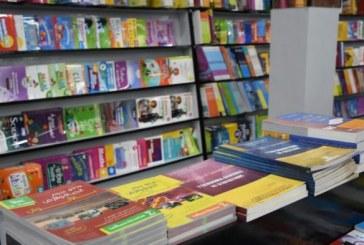 Les 8 manuels scolaires non encore disponibles seront sur le marché entre le 17 et 20 septembre