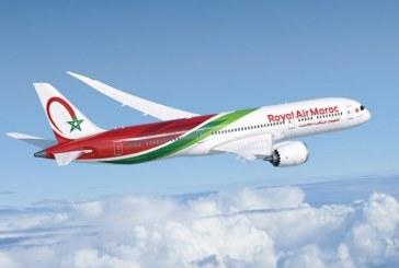 RAM lance une route aérienne directe entre le Maroc et la Chine