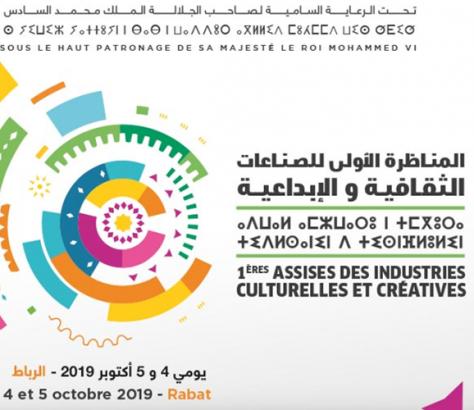 Assises des Industries Culturelles et Créatives