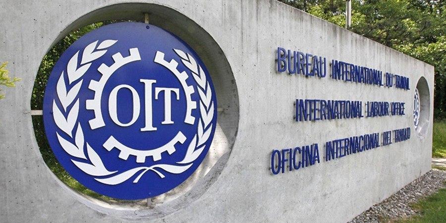OIT - Maroc diplomatique