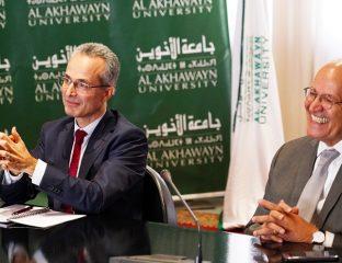 Al-Akhawayn