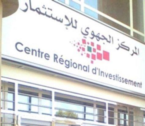 Nomination des six directeurs des Conseils régionaux de l'investissement