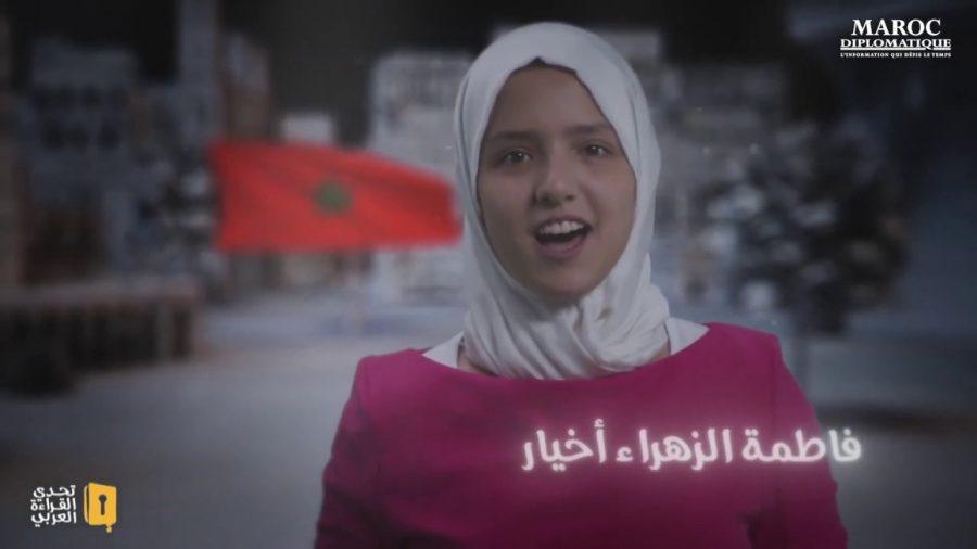 Fatimazahra Akhiar