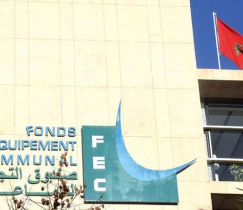 le PNB du Fonds d'Equipement Communal