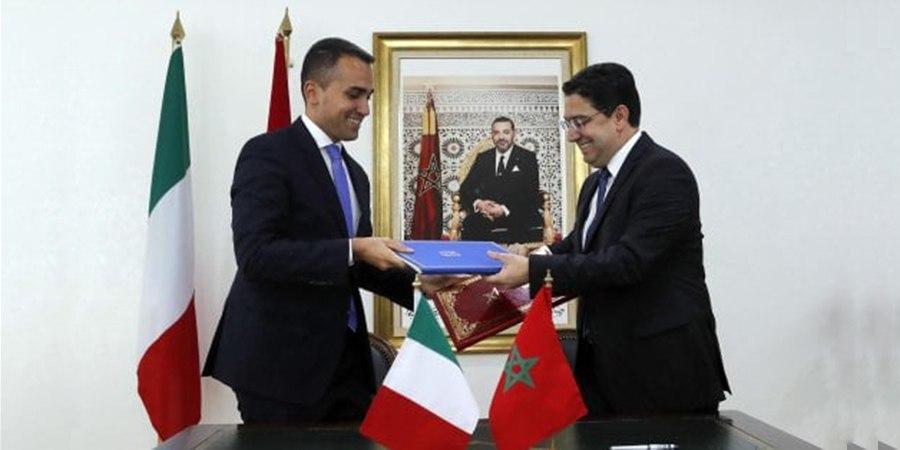 Chambre De Commerce Italienne Au Maroc Casablanca