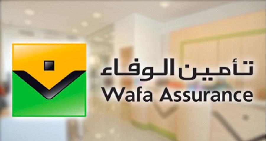 """Résultat de recherche d'images pour """"Wafa Assurance"""""""