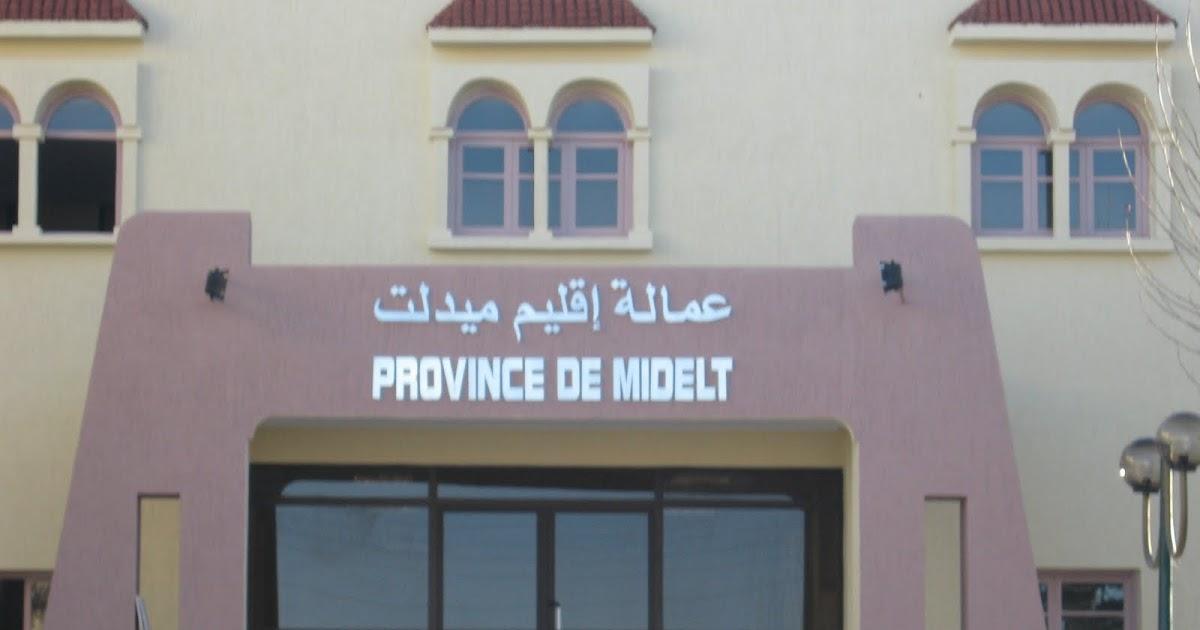 province midelt