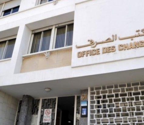 chute des IDE au Maroc selon l'office des changes