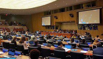 Sahara: le Parlement paraguayen adopte une nouvelle résolution d'appui à l'initiative marocaine d'autonomie