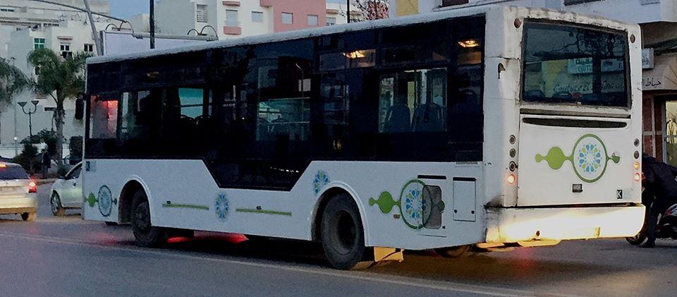 FMDC: Kénitra «une ville sans bus»