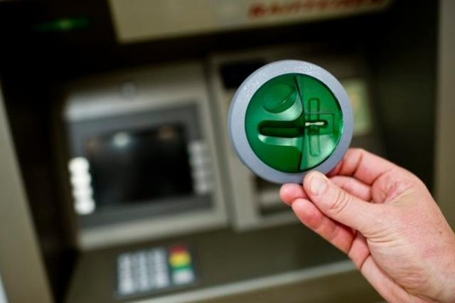 """Alerte au """"Skimming"""" : une opération de piratage menace les comptes bancaires"""