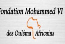 Concours de mémorisation du Coran à l'initiative de la Fondation Mohammed VI des Oulémas africains, section Gabon