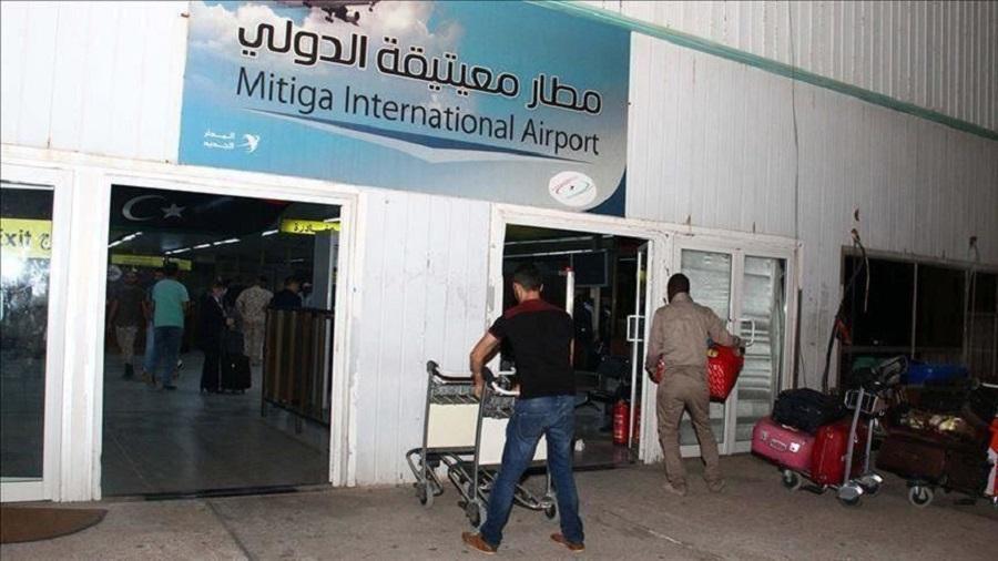 L'aéroport de Mitiga