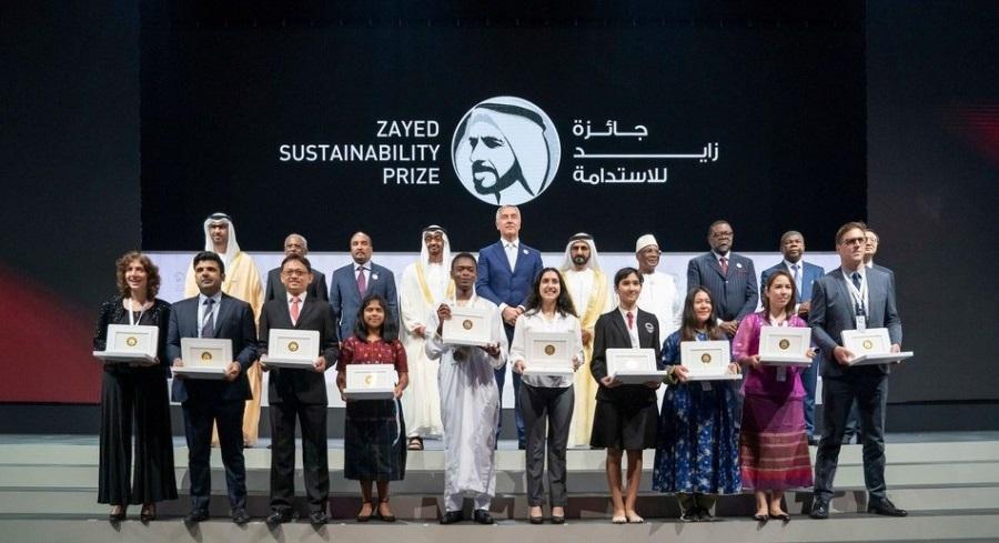 Prix Zayed