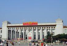 Pékin: signature de deux accords de coopération entre la FNMM et le MNC