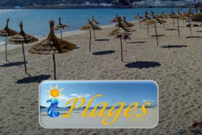 IPlages