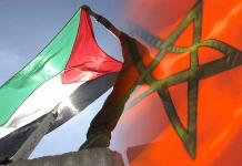 Maroc-Palestine
