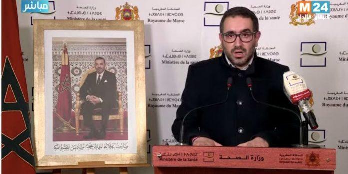 situation épidémiologique Mouad El mourabit