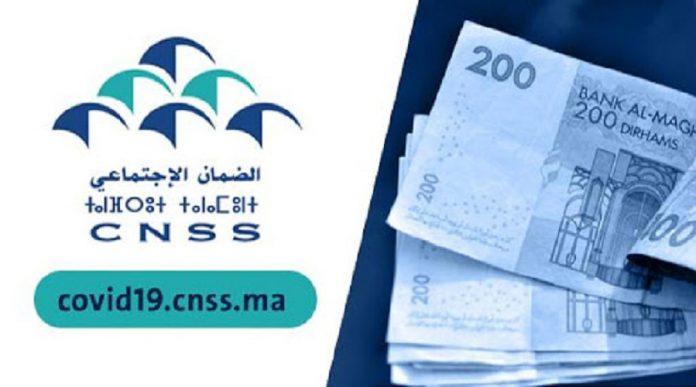"""CNSS: Lancement de la nouvelle version du portail """"covid19.cnss.ma"""""""