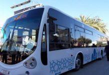 City Bus Transport