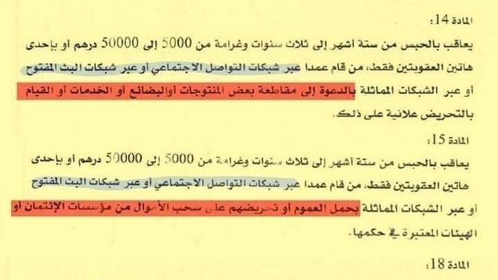 Projet de loi n°22.20