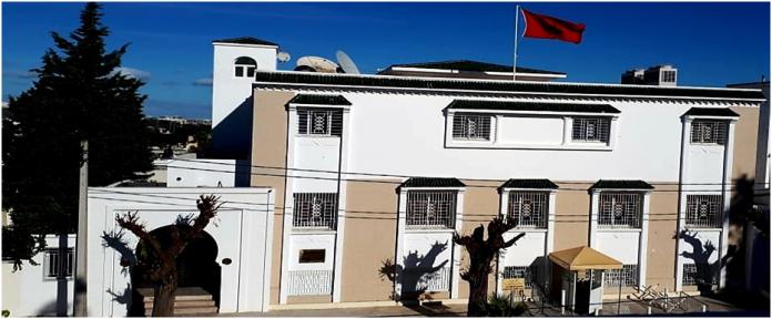 ambassade du Maroc en Tunisie