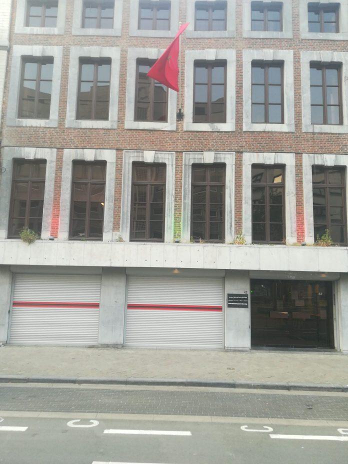 Consulat général du Maroc à Liège