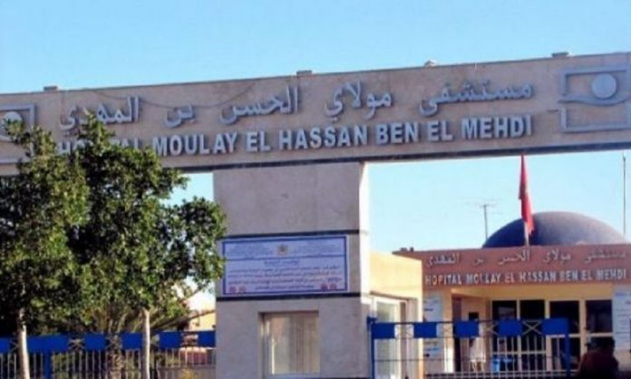 hôpital Moulay Hassan Ben Mehdi