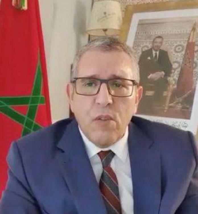 Abdallah Bidoud