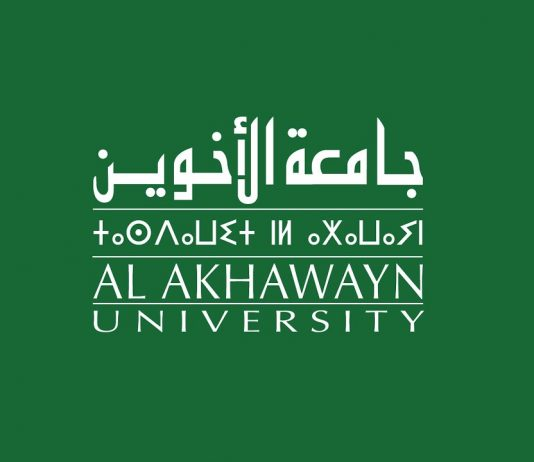 Al Akhawayn
