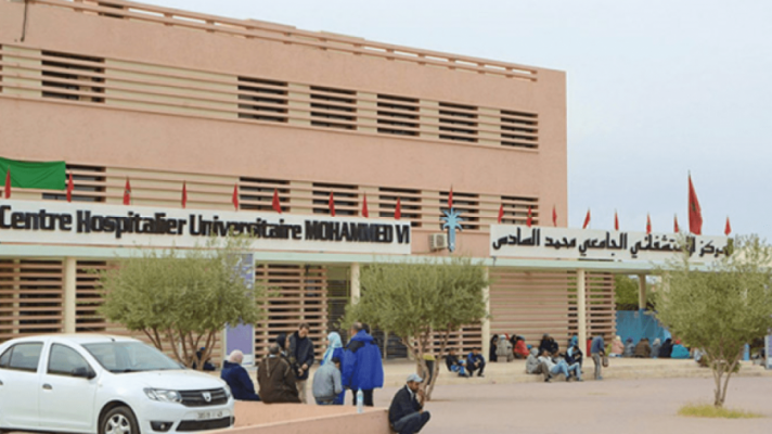 CHU Mohammed VI