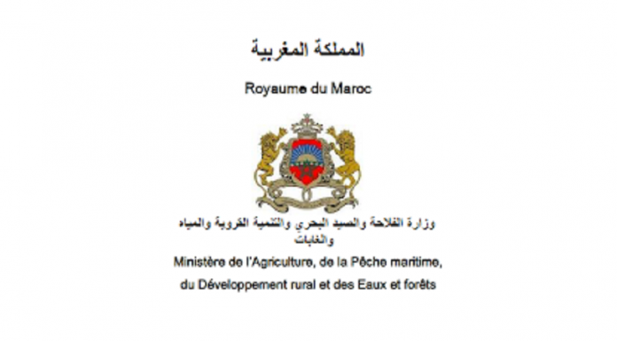 Le ministère de l'Agriculture, de la Pêche Maritime, du Développement Rural et des Eaux et Forêts