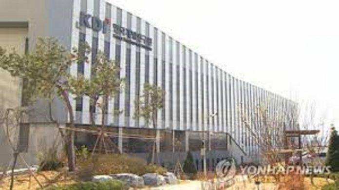 Institut coréen du développement
