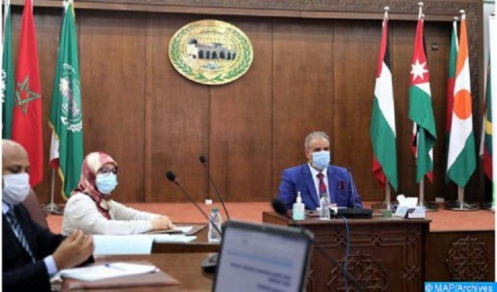 Agence Bayt Mal Al-Qods Acharif