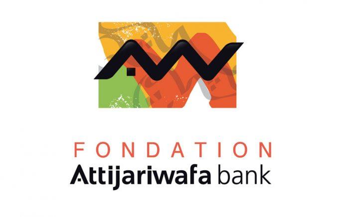 La Fondation Attijariwafa