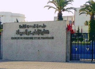 Facultés de médecine