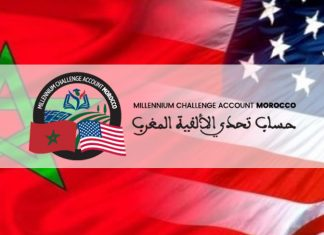 MCA-Morocco
