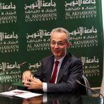Dr. Amine Bensaid, Président de l'Université Al Akhawayn
