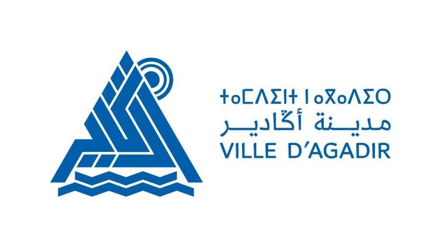 Logo d'Agadir : Ce que cache réellement la polémique du plagiat