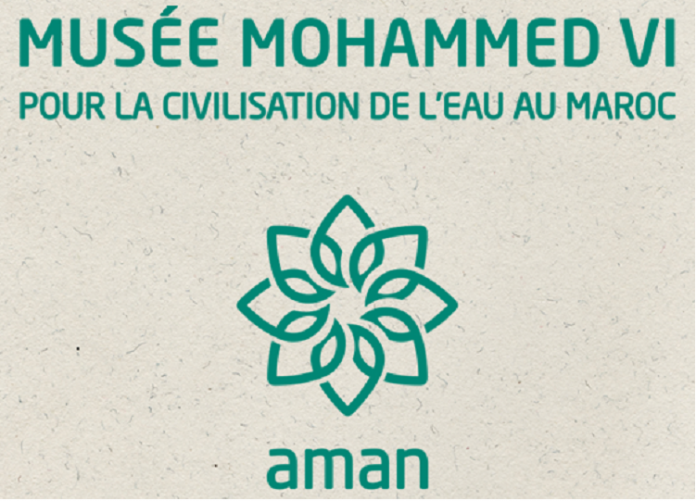musée Mohammed VI