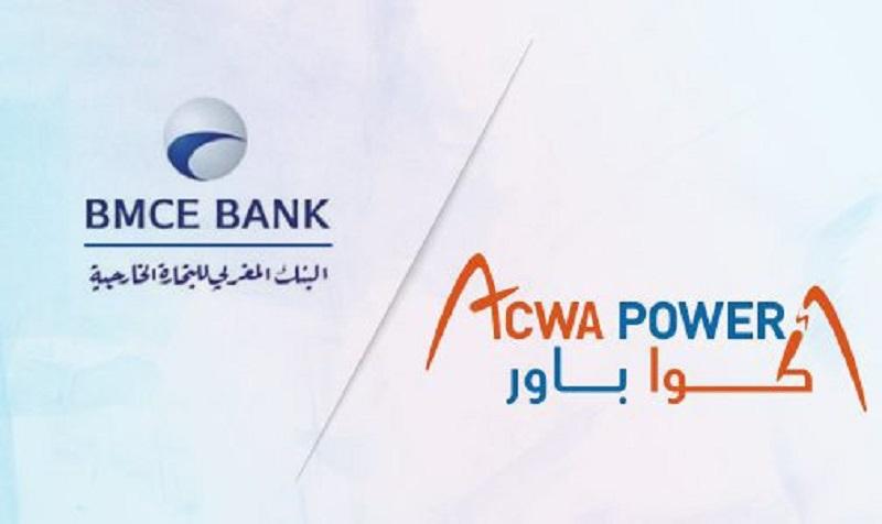 Groupe BMCE Bank