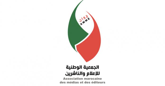 L'Association nationale des Médias et des Editeurs