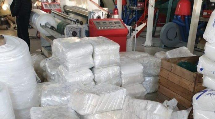 sacs en plastique